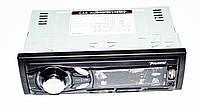 Автомагнитола MP3 4007U ISO, Звуковая автомобильная система, Магнитола в машину MP3 Player, FM, USB, SD, фото 1
