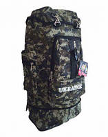 Рюкзак-трансформер Ukraine 70л, Рюкзак военный, Туристический вместительный рюкзак, Комуфляжный трансформер