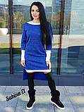 Стильный женский ангоровый костюм 2ка: платье+туника, с 40 по 46рр, 6 цветов 44-46, синее, фото 2