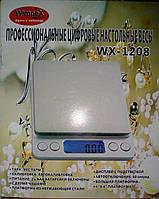 Электронные профессиональные весы Wimpex WX-1208, 500 г., фото 1