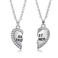 """Парные кулоны Вest friends """"Одно сердце на двоих"""" оригинальный подарок лучшим подругам и друзьям, цвет серебро"""