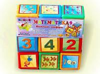 """Кубики """"Математика"""" (9 штук)  sco"""
