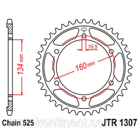 JTR1307.41 Звезда задняя 41 зубов для  Honda CBR600RA 20010-..., CBR600RR 2007-... аналог Sunstar 1-4633-41