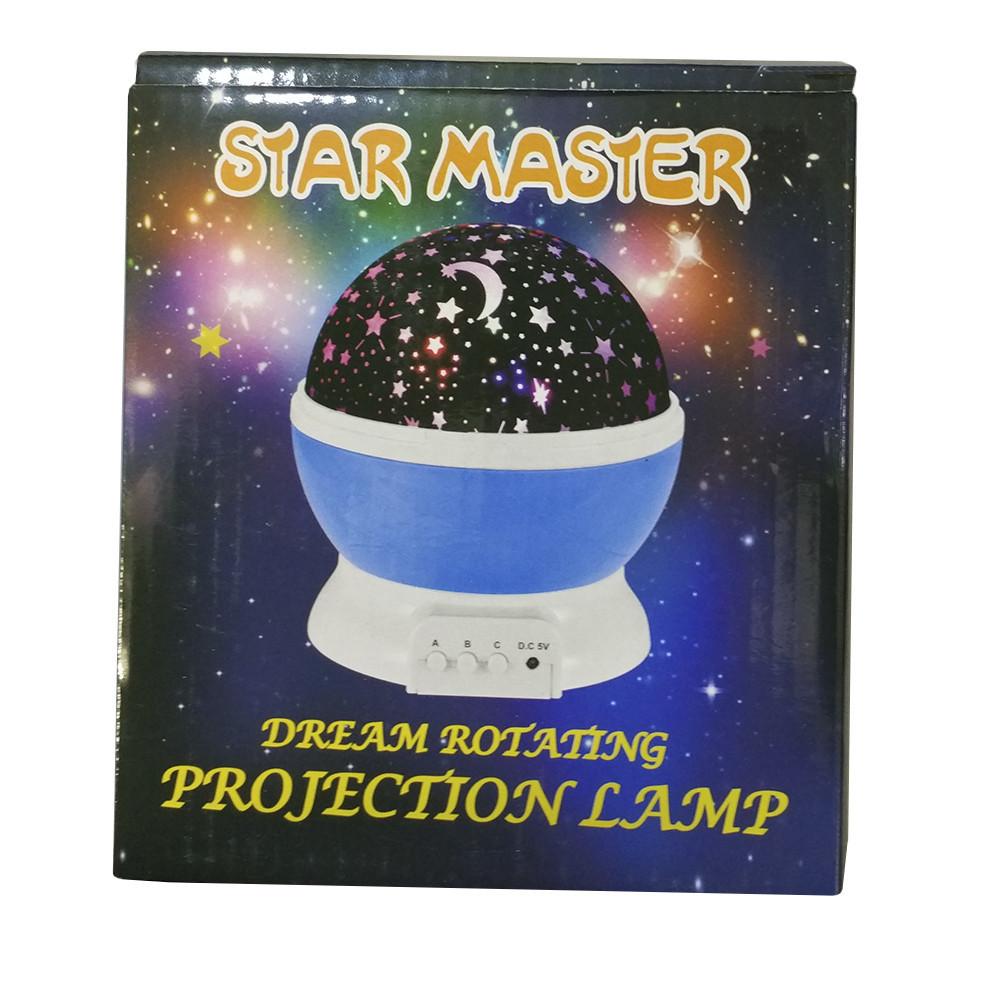 Ночник STAR MASTER 1361, Проектор-ночник, Лампа проектор звездного неба, Детский светильник проектор
