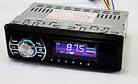 Автомагнитола с дисплеем  2053, Магнитола MP3 с FM USB и SD, Магнитола автомобильная 1 DIN, фото 1