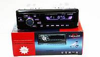 Автомагнитола Sony 1013BT , Магнитола с RGB подсветкой+BLUETOOTH, Магнитола автомобильная сони, фото 1