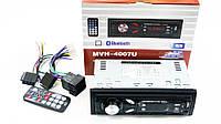 Автомагнитола MP3 4007U ISO, Магнитола 1 DIN, Магнитола Pioneer, Автомагнитола Пионер, фото 1
