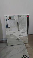 Зеркало в ванную комнату з-50 Еко.