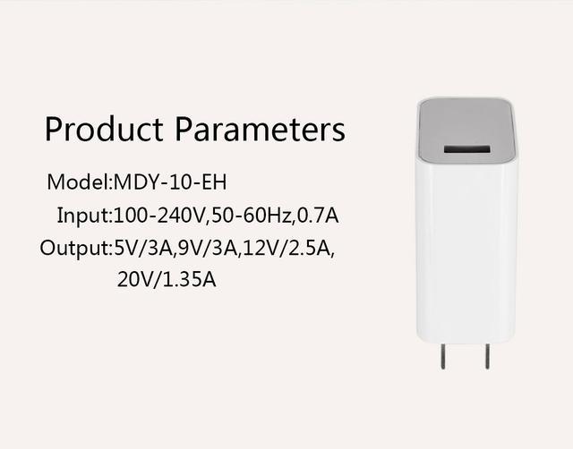 Универсальное сетевое зарядное устройство Xiaomi QC 4.0 Quick Charge 27W MDY-10-EH Белое