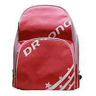 Рюкзак школьный ортопедический Dr Kong  Z300 (S) коралловый, фото 1