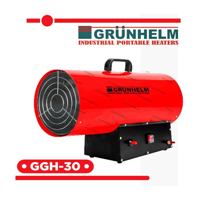 Газовая тепловая пушка Grunhelm GGH-30 (газовый обогреватель)