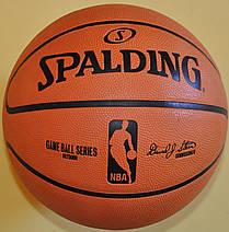 М'яч баскетбольний Spalding 63-817