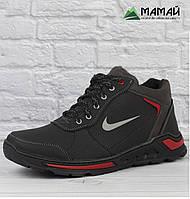 Черевики чоловічі зимові Nike -20 °C (репліка)
