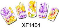 Слайдер-дизайн 1404 (водные наклейки)