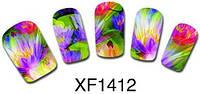 Слайдер-дизайн 1412 (водные наклейки)