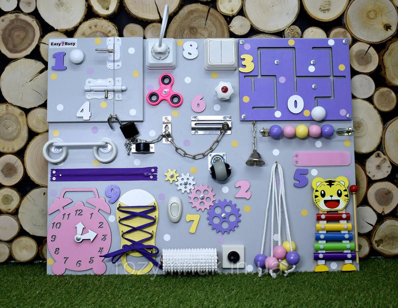 Развивающая доска Бизиборд размер 50*65  Лучший подарок Бізіборд Busyboard для девочки