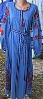 """Вишита сукня """"Яромира"""", фото 1"""