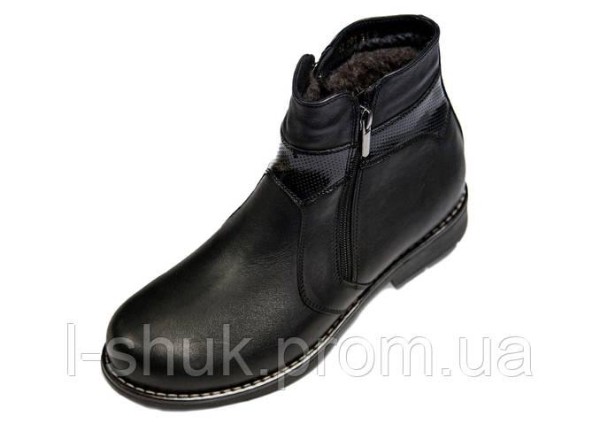 Шкіряно- зимове чоловіче взуття  продажа 7e6be05681ab8