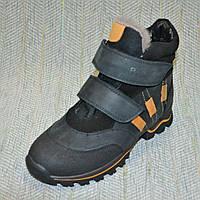 Зимние ботинки мальчику, Palaris размер 32 33 34 35 36 37