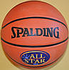 М'яч баскетбольний Spalding 73-294 NBA ALL-STAR, фото 2