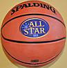 М'яч баскетбольний Spalding 73-294 NBA ALL-STAR, фото 7
