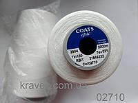 Нитки Coats Epic 02710  товщина 150, 5000м колір молочний