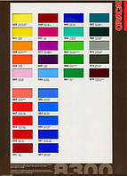Пленка ORACAL серия 8300 Глянцевая, липово-зеленый