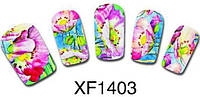 Слайдер-дизайн 1403 (водные наклейки)