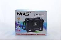 Радио NS 1555 + solar, Радиоприемник проигрыватель, Приемник с LED фонарем, Портативная колонка fm