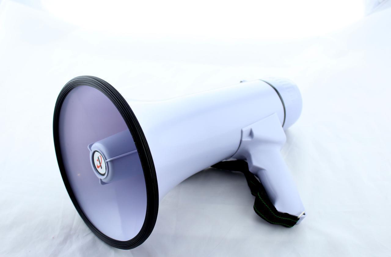 Громкоговоритель MEGAPHONE HW 20B,  Громкоговоритель рупорный (МЕГАФОН), Рупор с функцией записи