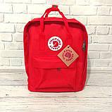 Хит! Яркий молодежный рюкзак сумка Fjallraven Kanken Classic канкен классик Красный + подарок, фото 3