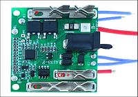 BMS 5S Контроллер 18650 Li-Ion 18V-21V 30A Makita