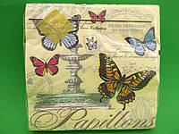 Салфетка (ЗЗхЗЗ, 20шт) Luxy  Мелодия бабочек(1233) (1 пач), фото 1