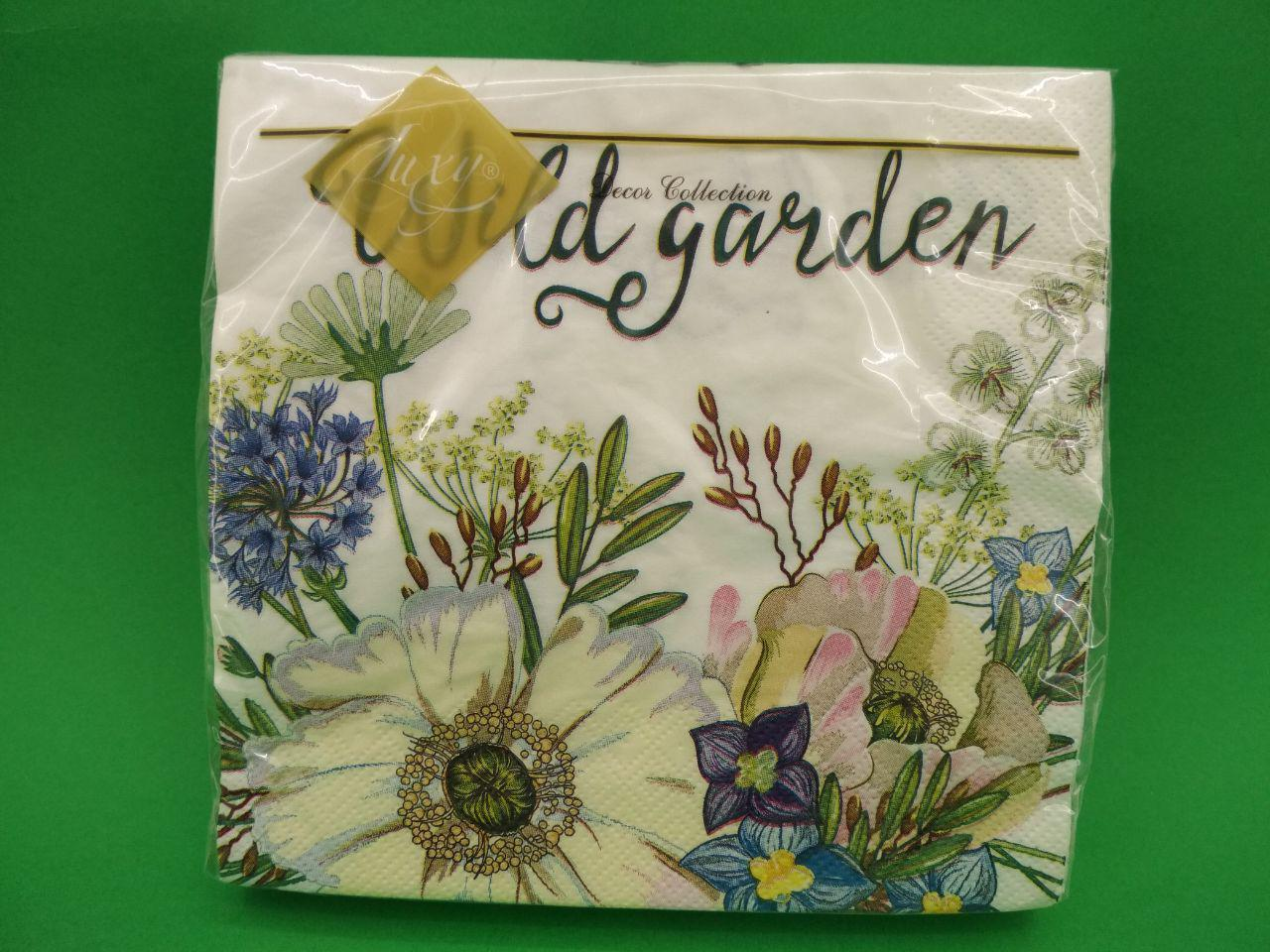 Салфетка (ЗЗхЗЗ, 20шт) Luxy  Нетронутый сад(1234) (1 пач)