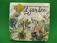 Салфетка (ЗЗхЗЗ, 20шт) Luxy  Нетронутый сад(1234) (1 пач), фото 1