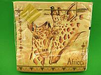 Серветка (ЗЗхЗЗ, 20шт) Luxy Африка(1249) (1 пач.)