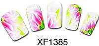 Слайдер-дизайн 1385 (водные наклейки)