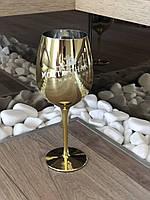 Бокал для вина и шампанского Moet &amp Chandon 500 мл золотистый Хозяюшка UA