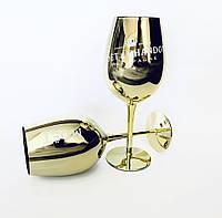 Набор бокалов (2шт) для вина и шампанского Moet &amp Chandon 500 мл золотистый Хозяюшка UA