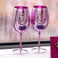 Набор бокалов (2шт) для вина и шампанского Moet &amp Chandon 500 мл розовый Хозяюшка UA