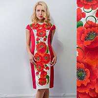 Потребительские товары  Жіночі вишиті плаття в Украине. Сравнить ... 99d678ce80608