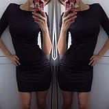 Повседневное трикотажное платье, 2 цвета, (40-46) 42, черное, фото 2