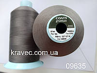 Текстурована нитка Coats gramax 160/ 10000v / 09635
