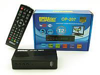 Цифровой эфирный ресивер T2 OP-207, Тюнер Т2 OperaSky, Приставка Т2, приемник для цифрового ТВ, фото 1