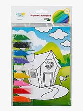 Набір Genio Kids-Art для дитячої творчості Картина з піску (TP1001V)