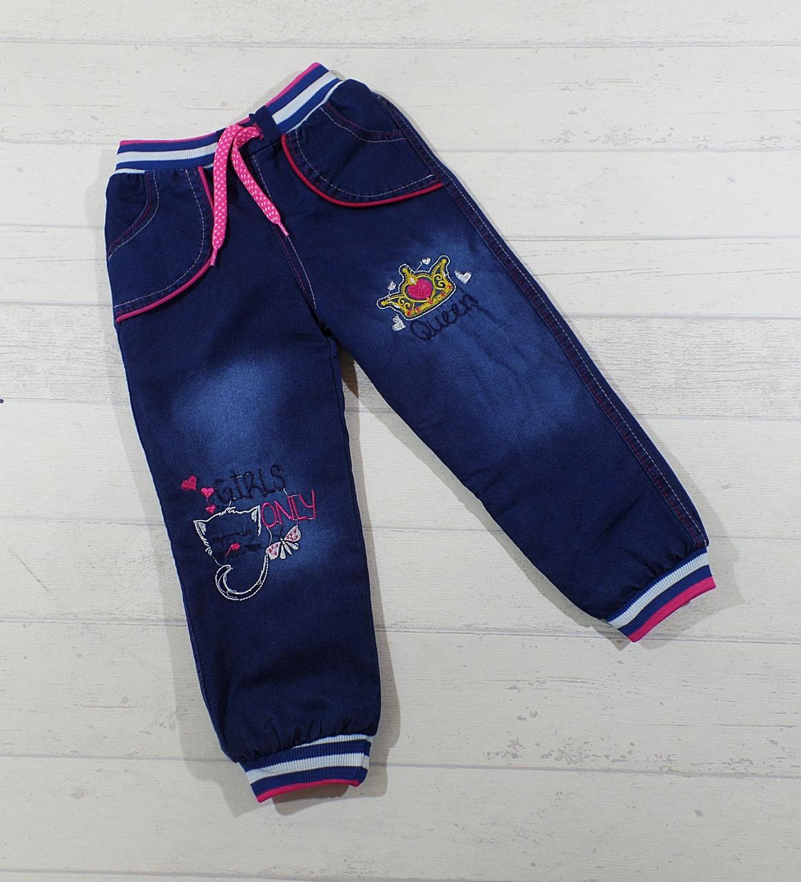 Детские джинсы оптом для девочек на МАХРЕ 2,3,4,5,6 лет 5489612730616