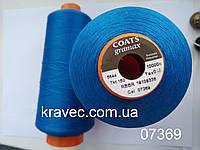 Текстурована ниткаCoats gramax 150/ 10000v / 07369