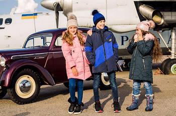 Модные детские куртки (зима 2019-2020)
