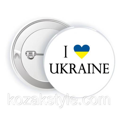 """Значок """"I lоve Ukraine"""""""