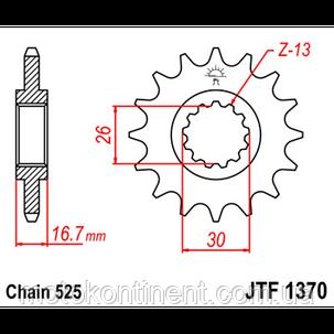 JTF1370.16RB Звезда ведущая 16 зубов с демпфером для мотоциклов Honda ,аналог Sunstar SS 41116, фото 2